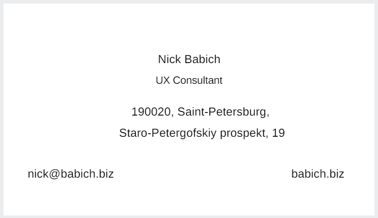 Nick Babich Business card workflow